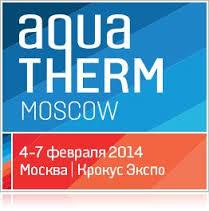 Фото 18ая по счету выставка Aqua-Therm Moscow 2014 пройдет 7 февраля